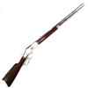 Uberti 1873 'In the White' .357 Lever Action Rifle